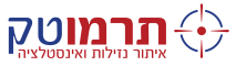 Thermotech Israel
